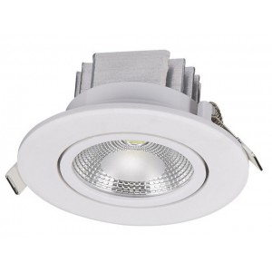 NOWODVORSKI DOWNLIGHT COB 6971