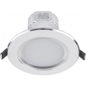 NOWODVORSKI CEILING LED WHITE 5W 5955